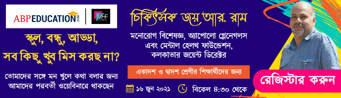 Webinar on 16th June