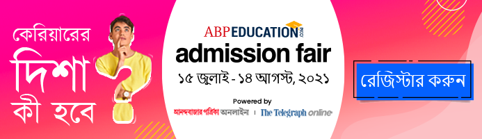 Admission Fair 2021