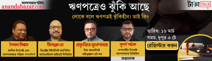 ABP Article Page Banner