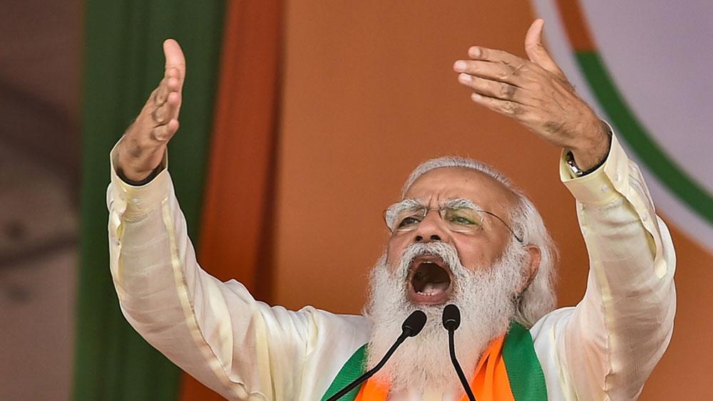প্রধানমন্ত্রী নরেন্দ্র দামোদরদাস মোদী।