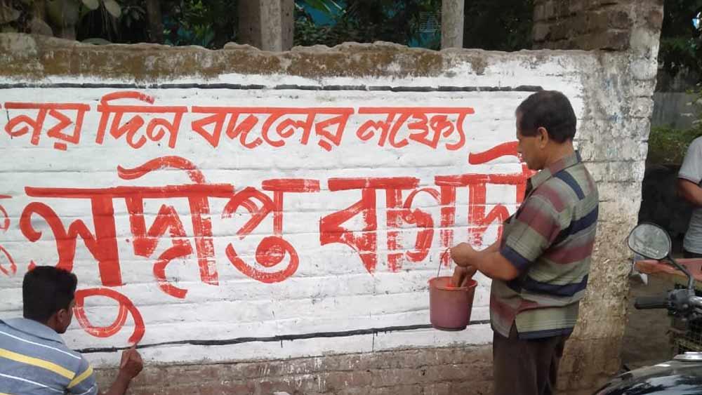 কাটোয়া বিধানসভা কেন্দ্রের প্রার্থী সুদীপ্ত বাগচি ।