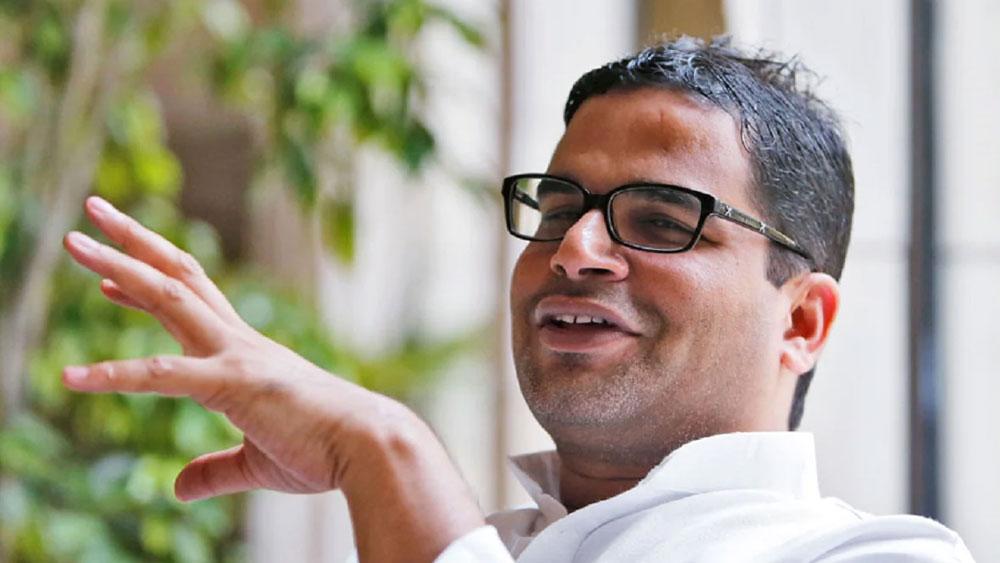 প্রশান্ত কিশোর।