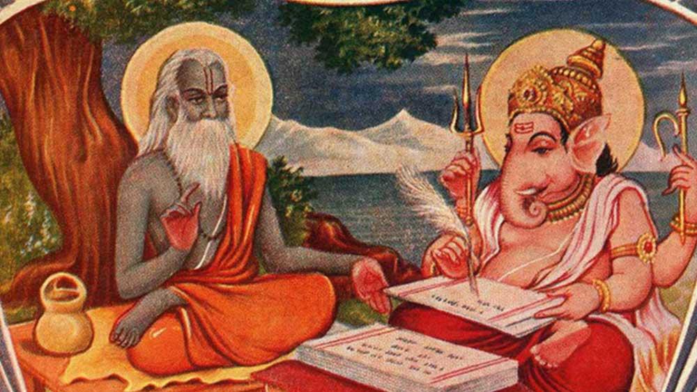 বেদব্যাস ও গণেশ মহাভারত রচনায় রত। সূত্র: কোরা