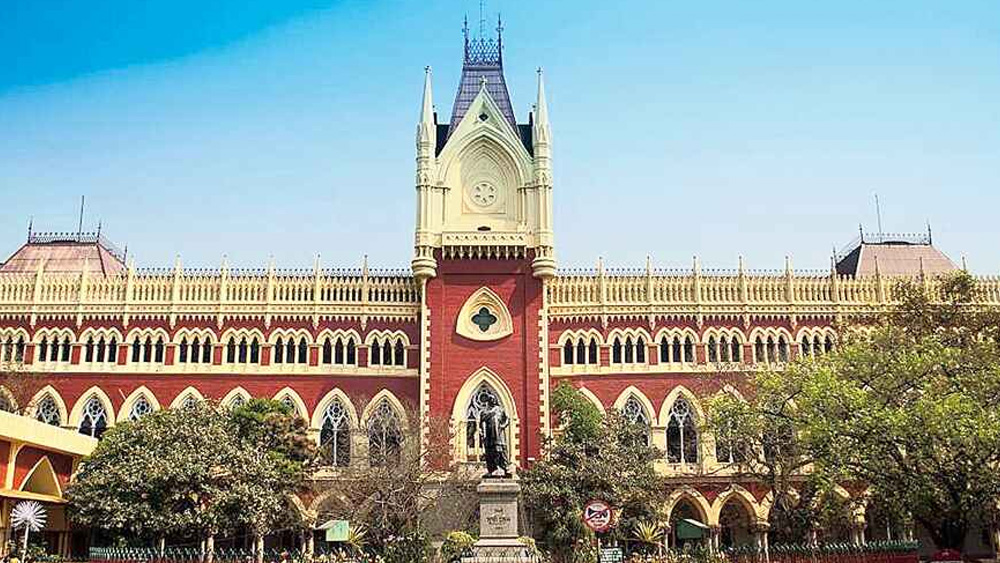 কলকাতা হাই কোর্ট।