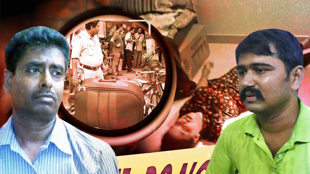 বাঁ দিকে সমরেশ সরকার, ডান দিকে বিপ্লব পারিয়াদ।