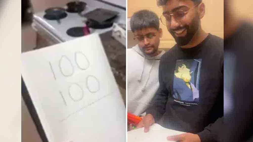 দু'টি ১০০-কে এক লাইনের মাধ্যমে ২০০ করার চ্যালেঞ্জ। ছবি সৌজন্য ইউটিউব।