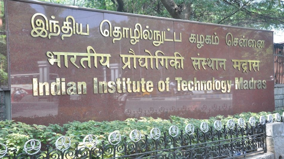 The course by IIT Madras will help engineering students in their job search in the IT industry and IT services in all core manufacturing and design areas and is open to students across India. SOURCE: IIT Madras