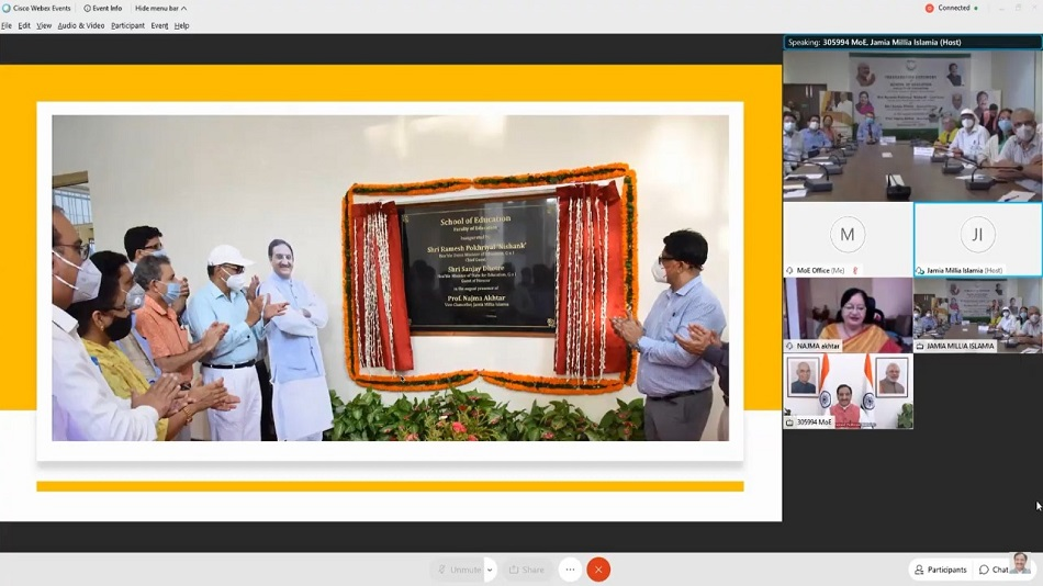 Education Minister Ramesh Pokhriyal inaugurated a building at Jamia Millia Islamia through video-conference.
