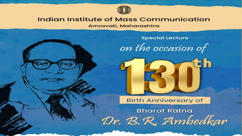 Ramesh Patange, a senior journalist and eminent writer, was the keynote speaker at the session. Image Source: IIMC