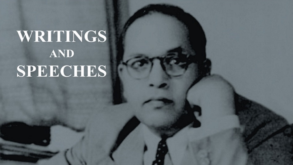 The journal can be accessed at www.allaboutambedkaronline.com. Image Source: AAA