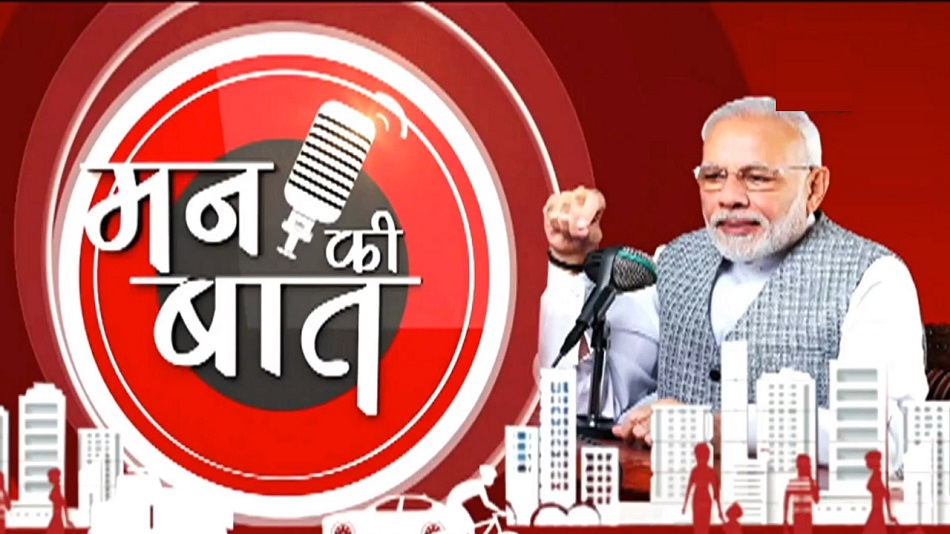 The 74th edition of Prime Minister Narendra radio show Mann ki Baat coincided with National Science Day. Image Source: Twitter