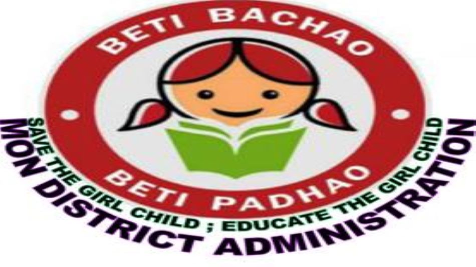 Bachao Beti Padhao Andolan has led to awareness and sensitisation of the masses. Image Source: Bachao Beti Padhao Andolan website