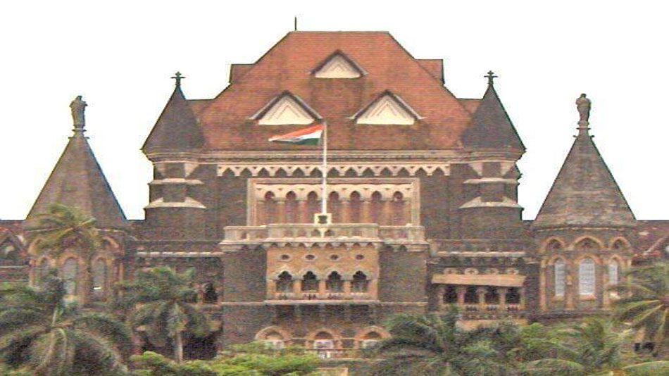 The admission of the petitioner to the IIT will be based on the final order by Bombay HC.  Image source: Facebook
