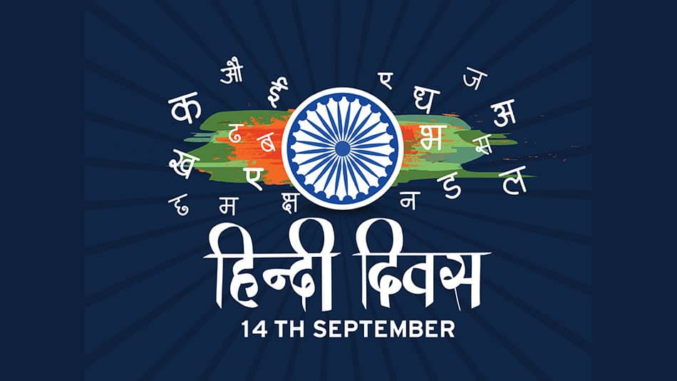 Hindi is recognised as the fourth most spoken language in the world. Image Source: Shutterstock