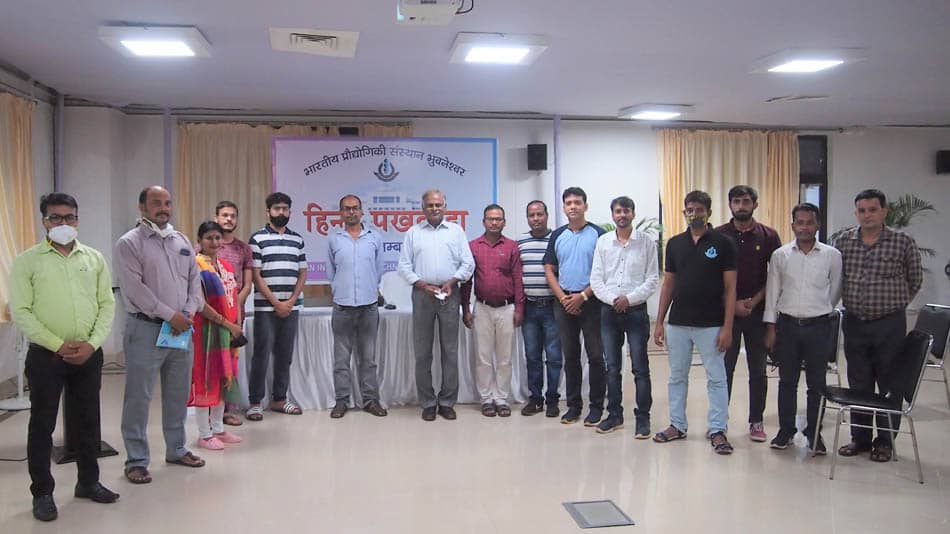 """Held virtually, the popular programs for the students and employees were the Hindi poetry slam - """"Aawej"""", views on different themes - """"Drishtikon' and the Hindi slogan-writing competition.   Image Source: IIT Bhubaneswar"""