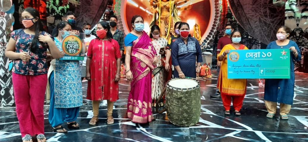 অর্জুনপুর আমরা সবাই ক্লাব দুর্গোৎসব কমিটির হাতে 'উৎসবের সেরা স্টার'-এর পুরস্কার তুলে দিচ্ছে স্টার জলসা