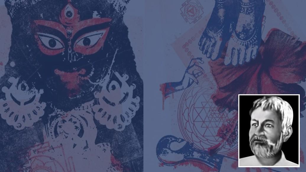 রামপ্রসাদের জন্মের কিছু বছর পর ১৭৭০ সালে জন্ম কমলাকান্ত ভট্টাচার্যে ওরফে সাধক কমলাকান্তের। তিনি জন্মেছিলেন পূর্ব বর্ধমানের অম্বিকা কালনার সেনপাড়ায়। রাজা তেজচন্দ্র তাঁর অবাধ্য সন্তানের শিক্ষার দায়ভার তুলে দেন সাধক কমলাকান্তের হাতে। কিন্তু কেন?