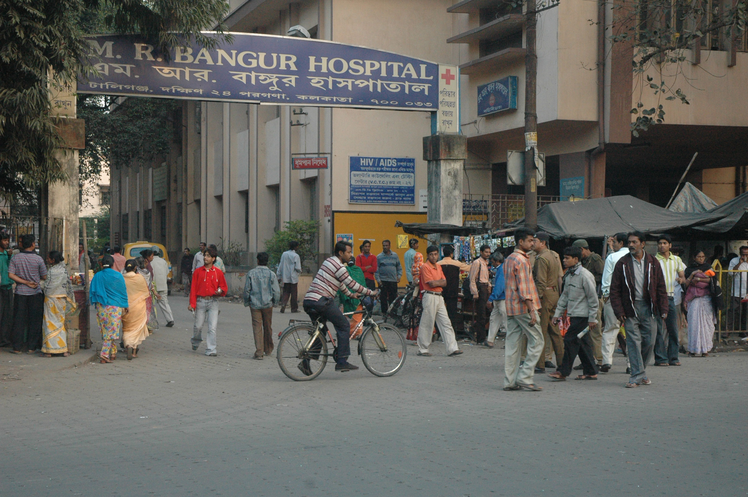 MR Bangur Hospital: The man, wearing a medical gown with a catheter attached, was spotted sitting alone on the pavement by a hospital employee and taken inside. The hospital has alerted police, who are trying to track details of the ambulance.