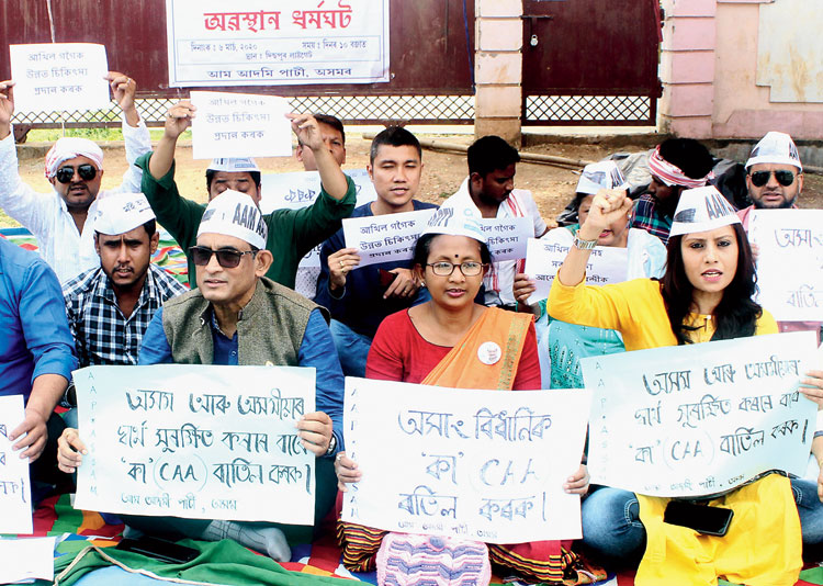 Members of AAP stage a demonstration at Dispur Last Gate in Guwahati on Friday