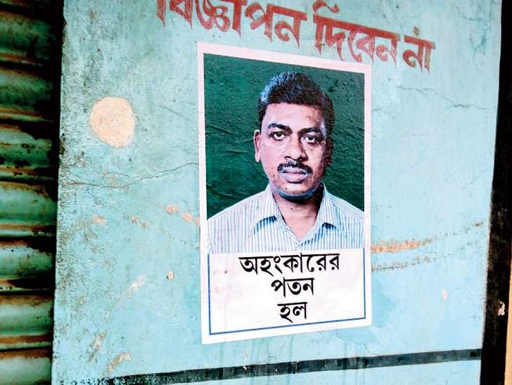 A poster with Mriganka Mahato's photo in Purulia