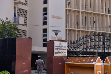 UGC sits on institute of eminence shortlist