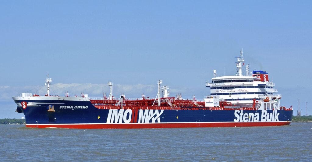 Oil tanker Stena Impero anchored at Bandar Abbas, Iran.