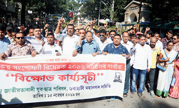 AJYCP members protest in Guwahati on Friday