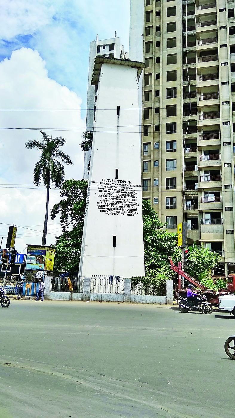 The GTS tower in north Calcutta