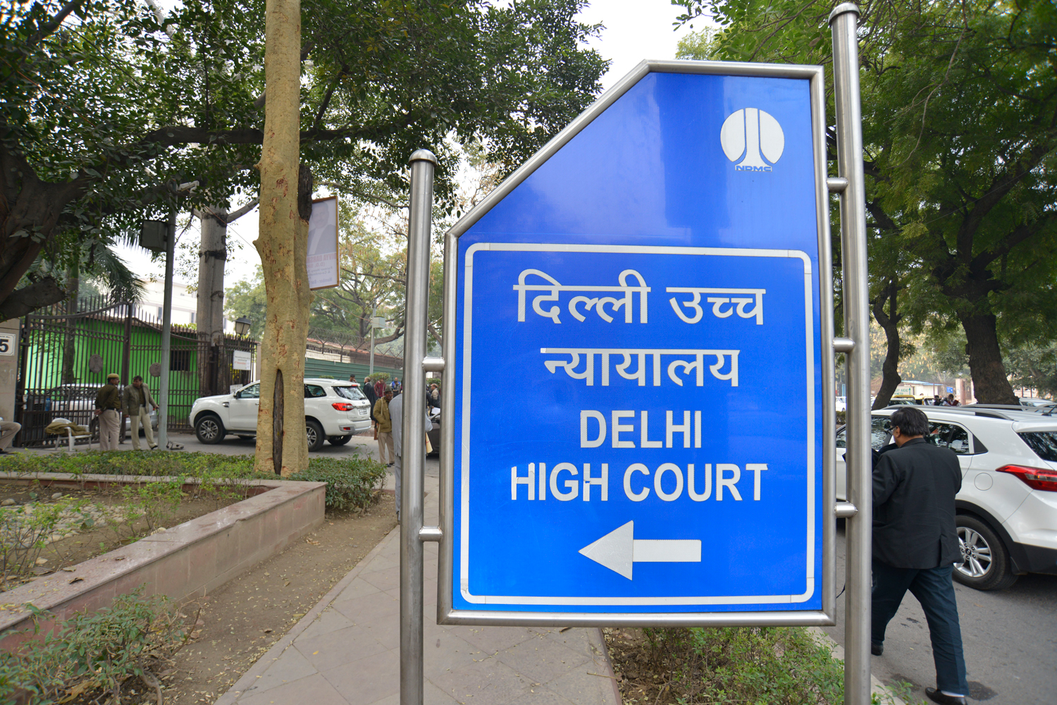 Delhi High Court has upheld the conviction of 70 people and jailed them for five years.