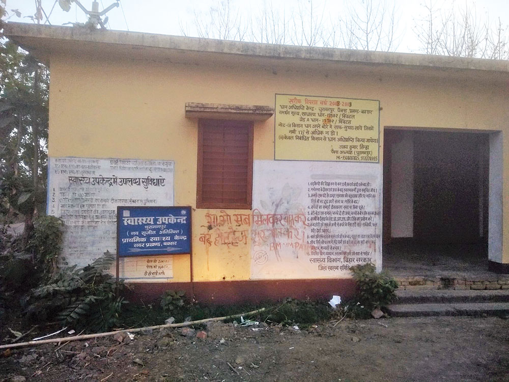 The primary health centre at Churamanpur in Buxar, which functions from a PACS paddy warehouse and remains mostly closed