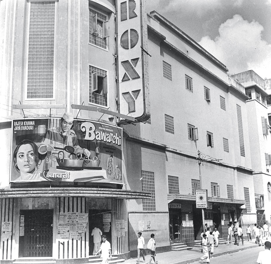 I was reborn Roxy. Named after Roxy cinema in Bombay owned by the Kapurchands.