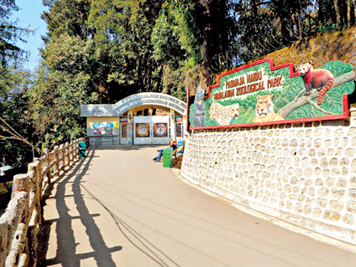 The entrance to the Darjeeling zoo.