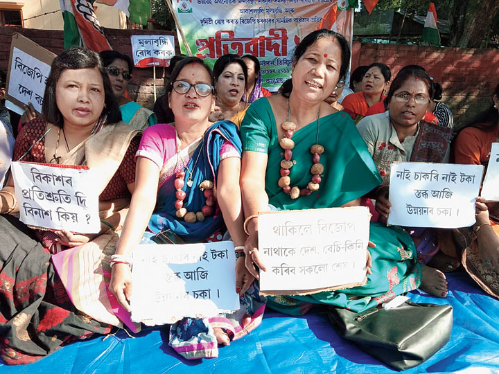 Congress workers stage a demonstration in Tinsukia
