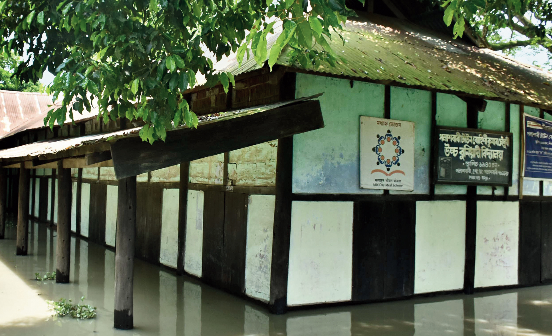 A submerged school at Palashbari in Kamrup district.
