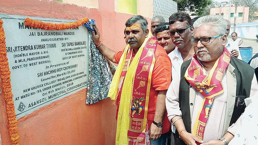 Tiwari inaugurates the Hanuman temple in Asansol on Wednesday.