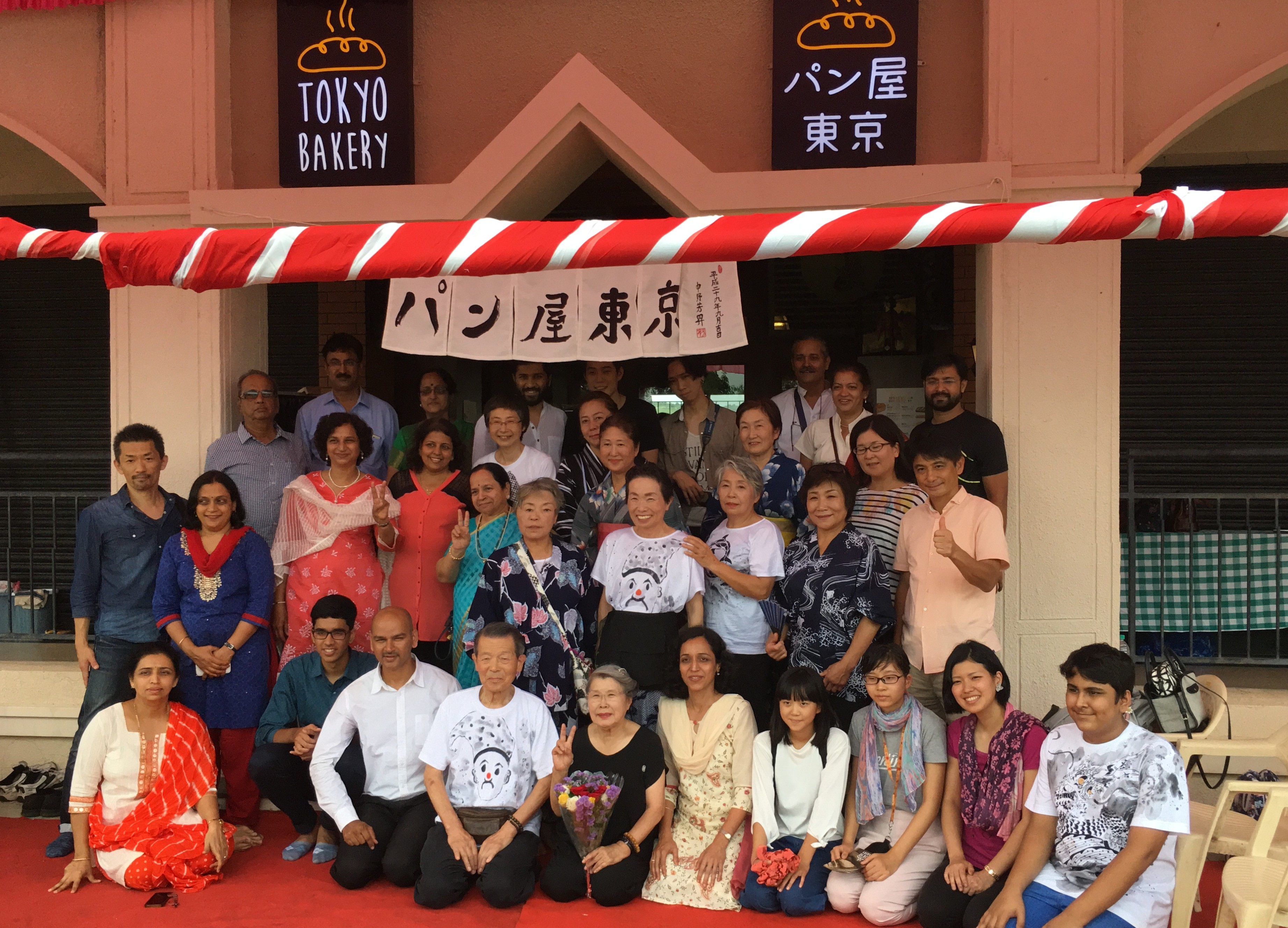 Tokyo Bakery opened in September 2017, with help from the owners' Japanese friends