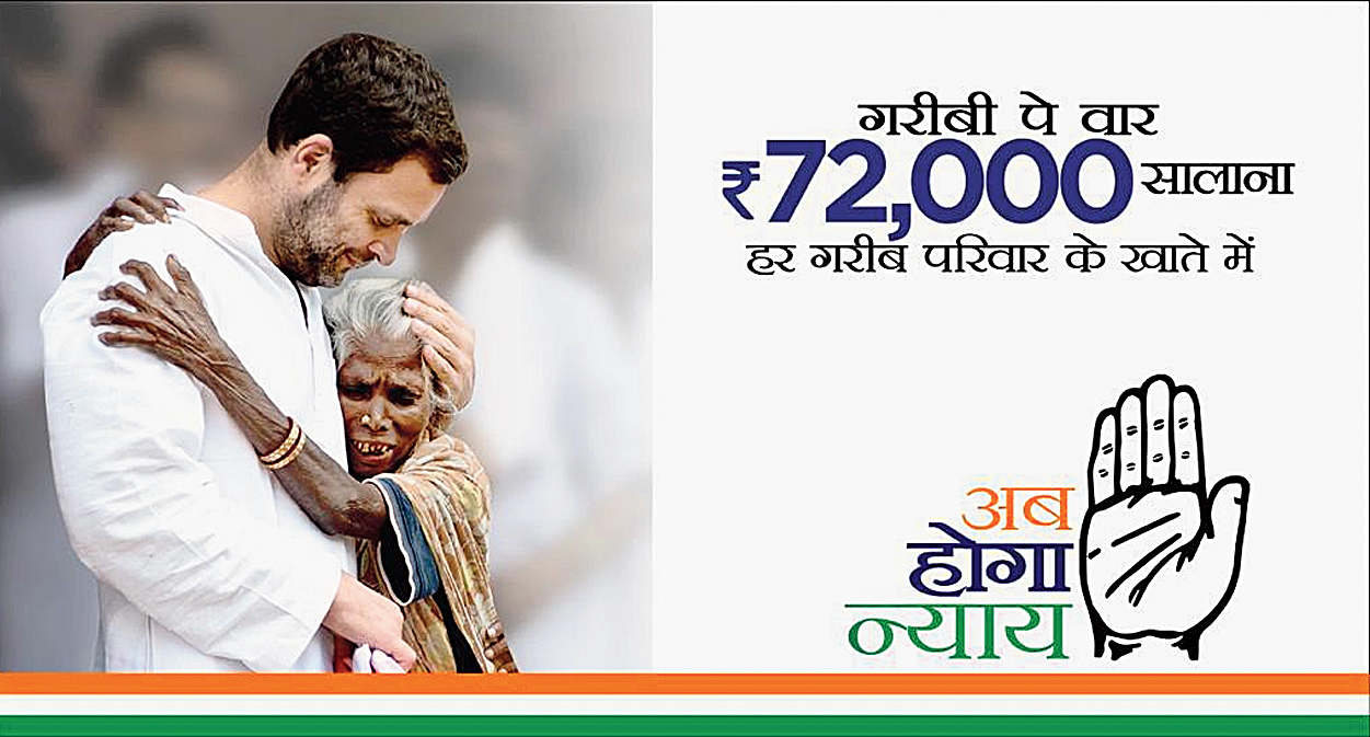 The slogan of the Congress