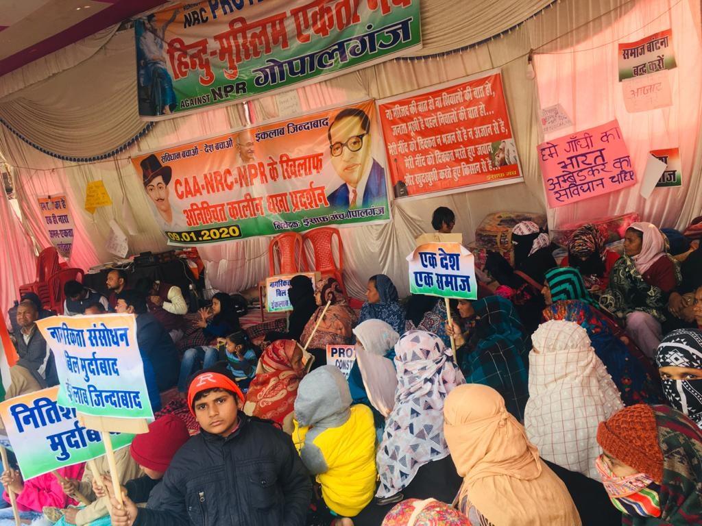 The sit-in protest by women at Gopalganj, Bihar.
