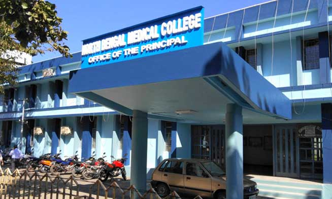 North Bengal Medical College and Hospital in Siliguri