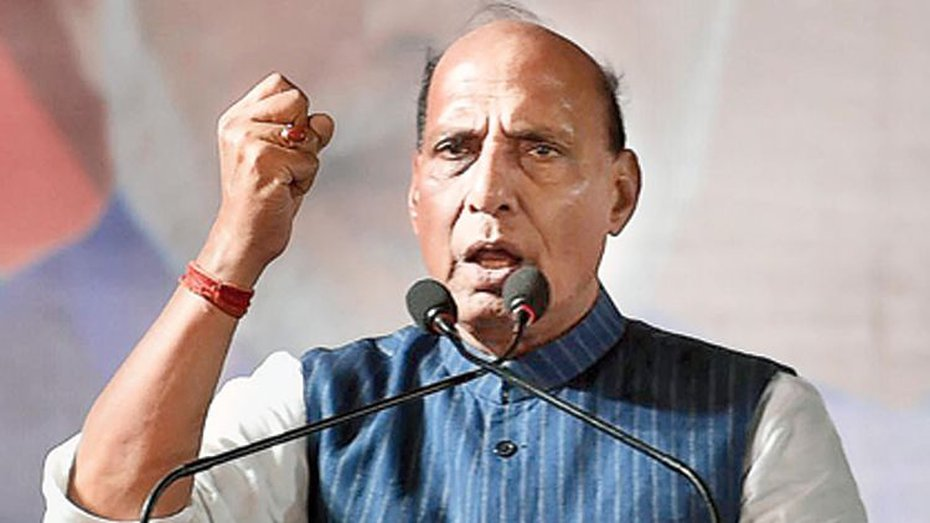 Defence Minister and senior BJP leader Rajnath Singh on Saturday termed the Supreme Court's verdict in the Ram Janmbhoomi-Babri Masjid land dispute case as