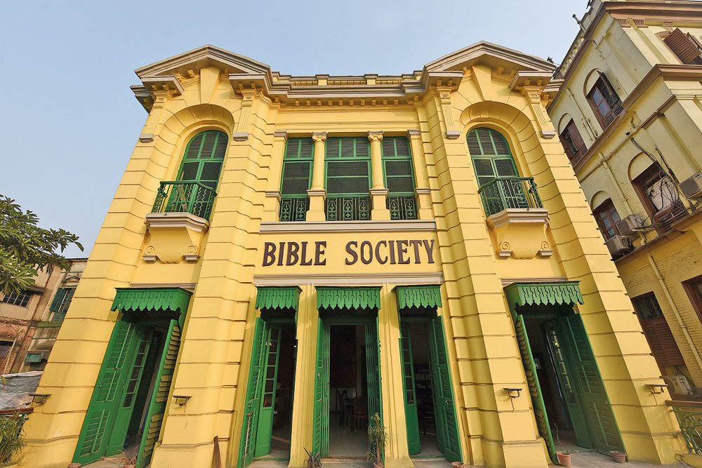 Calcutta's Bible Society: A chapter, reopened