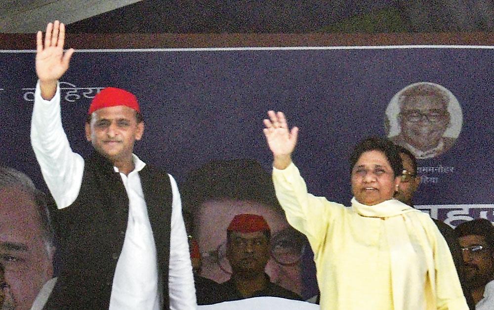 Akhilesh Yadav and Mayawati in Barabanki on May 1