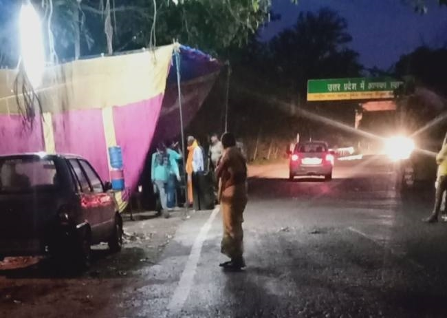 Police check post situated at Uttar Pradesh and Jharkhand border near Bilaspur village