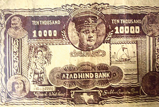 A currency note issued by the National Bank of Azad Hind
