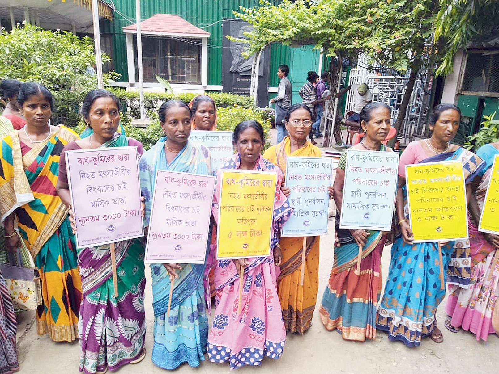Women from the Sunderbans demand compensation from the state government at Calcutta's Press Club on Thursday.