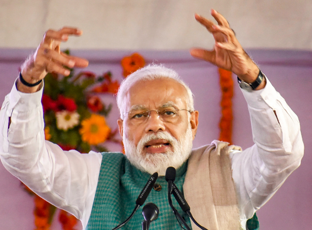 Narendra Modi urges supporters to take 'main bhi chowkidar' pledge
