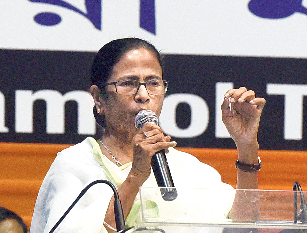 Chief minister Mamata Banerjee speaks at a programme on Monday.