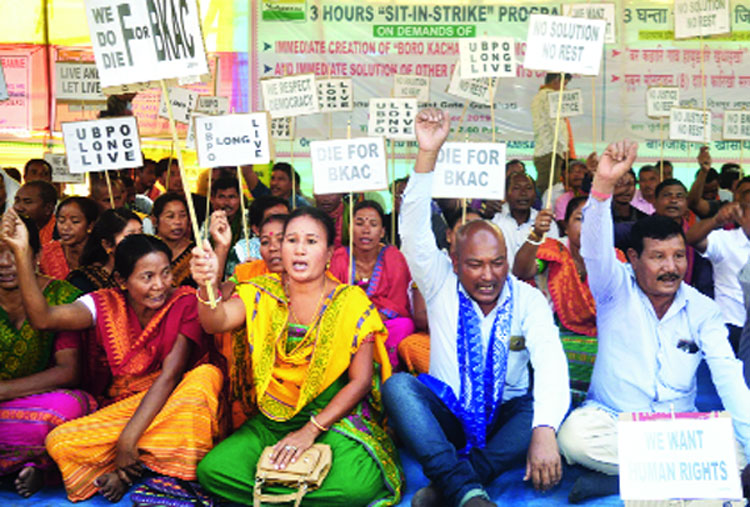 Protesters at Dispur Last Gate on Wednesday