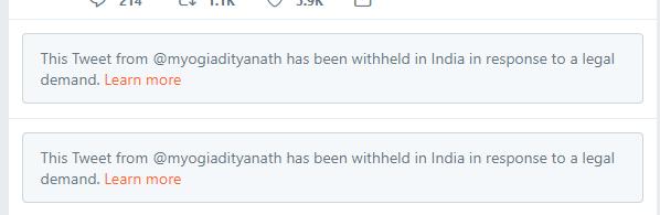 The tweet blocker on Yogi Adityanath's Twitter handle.