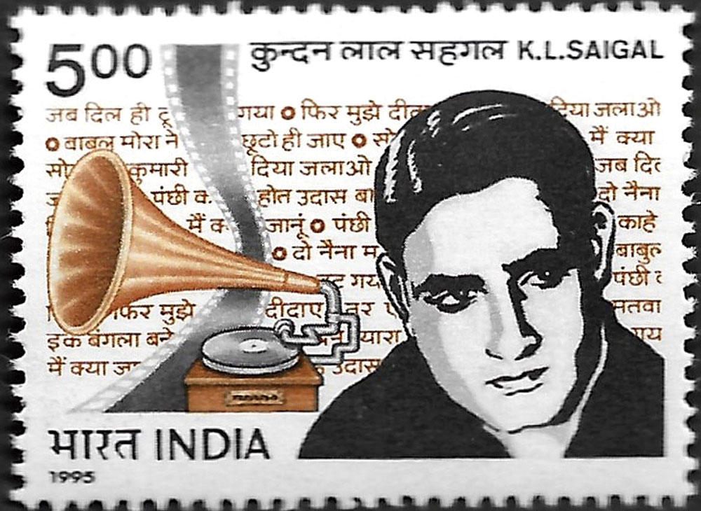 A commemorative stamp on Kundan Lal Saigal, issued by the Department of Posts in 1995